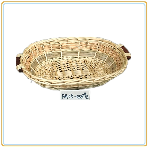 natural wicker basket tray